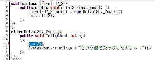Java1807-02.JPG