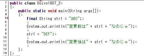 Java1807-04.JPG