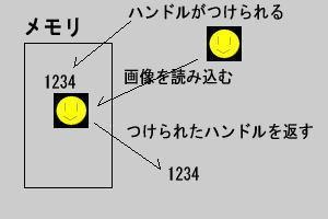 abdx1812-03.JPG