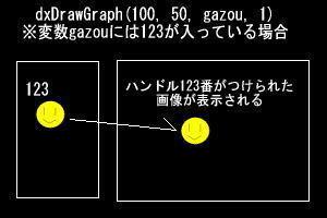 abdx1812-05.JPG