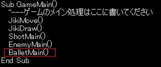 abdx1910l03.JPG