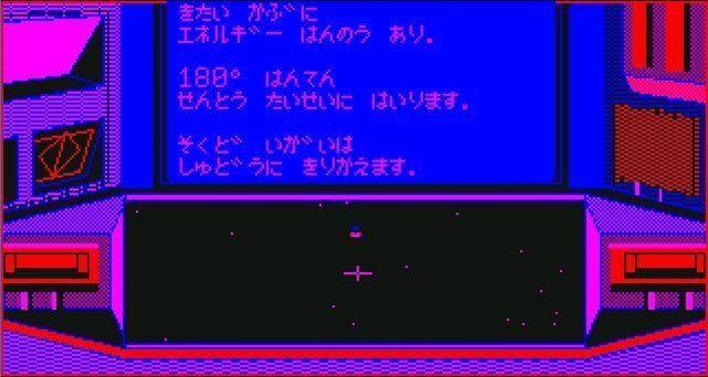 ars1812-02.JPG