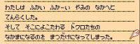 ars1903-04.jpg