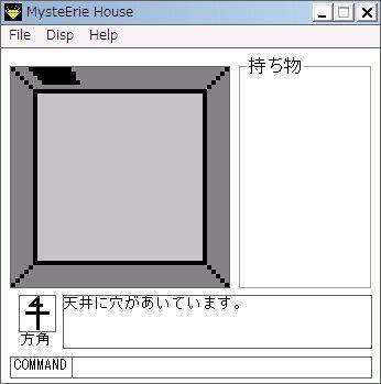 chare1712-02.JPG