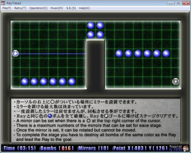 free2009-01.JPG