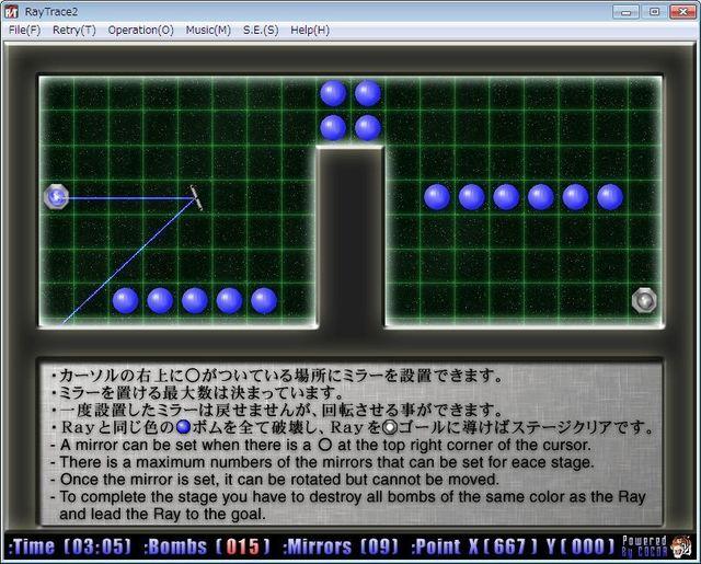 free2009-02.JPG