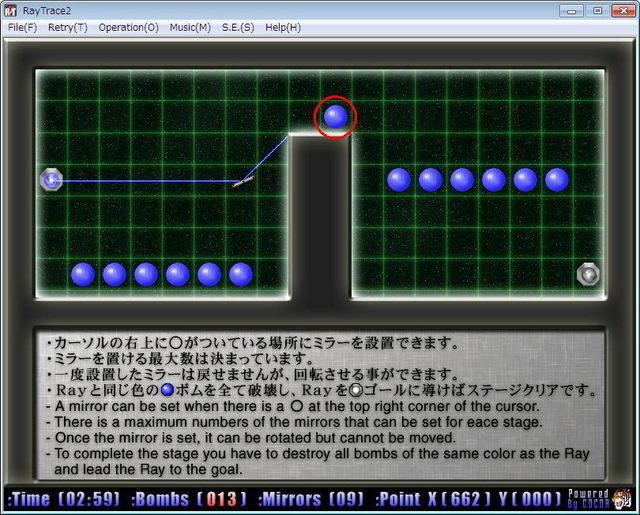 free2009-03.JPG
