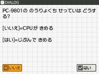 koz08_s2.jpg