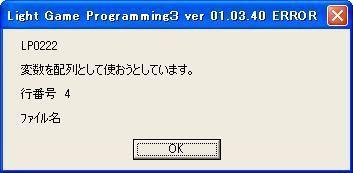 lgp-03.JPG