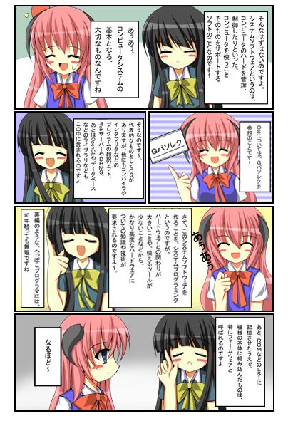 page2b_2.jpg