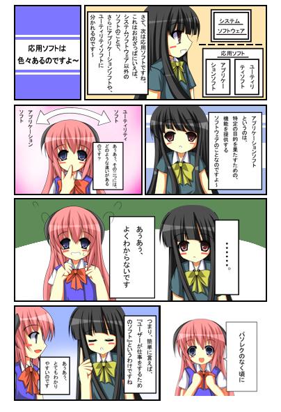 page2b_3.jpg