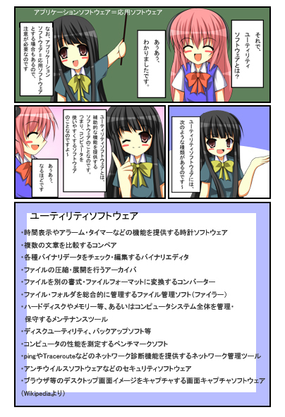 page2b_4.jpg