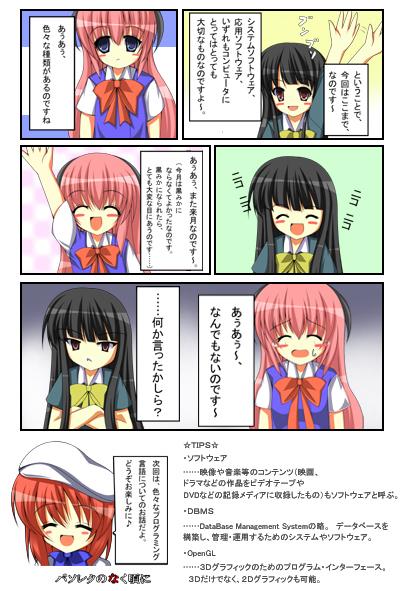 page2b_5.jpg