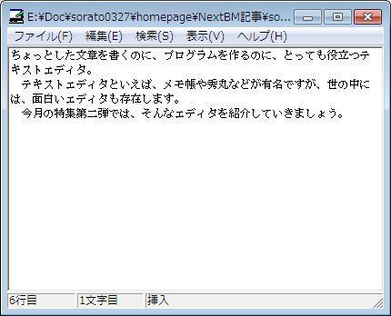 tk02-ss-03.JPG