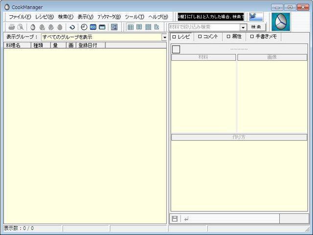 tk2003-01.JPG