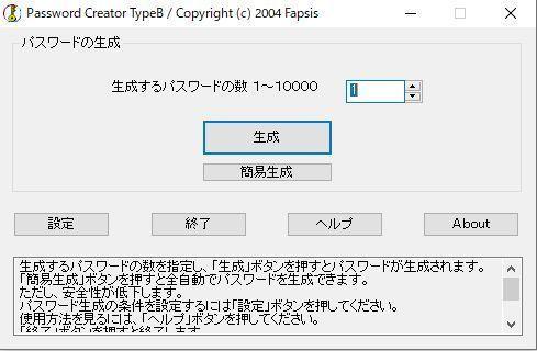 tk2004-01.JPG