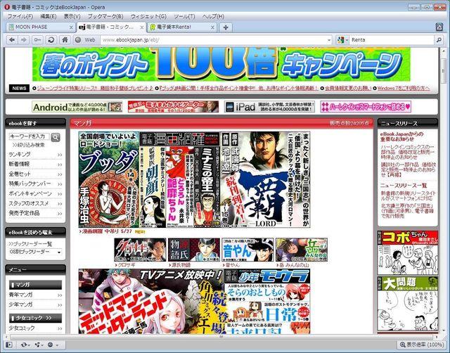 tk2007-01.JPG