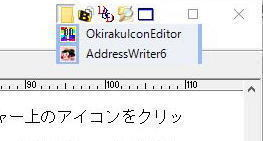 tk2009-03.jpg