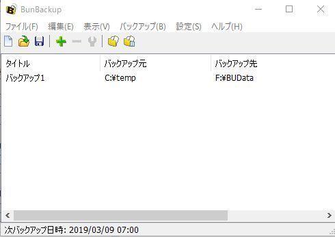 tok-1903-01.JPG
