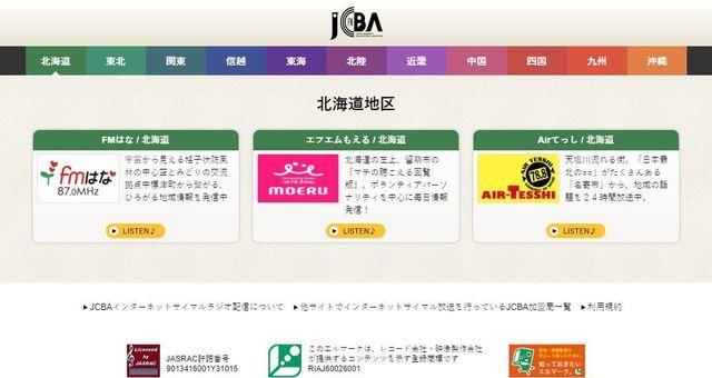 tok2006-02.JPG