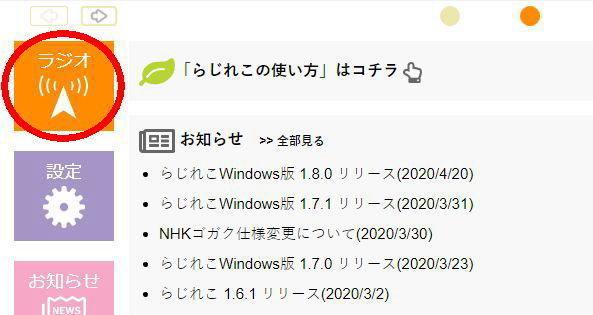 tok2006-03.jpg