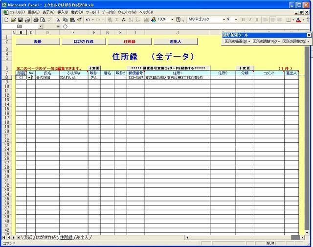 toku-1812-01.JPG