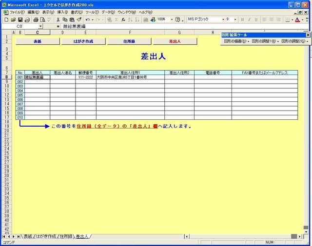 toku-1812-02.JPG