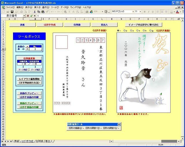 toku-1812-03.JPG