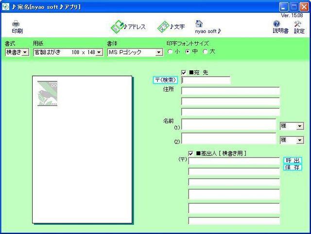 toku-1812-04.JPG