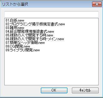 toku-ss-01.JPG