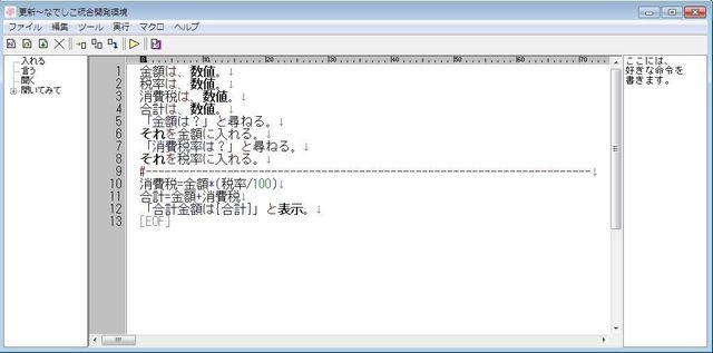 toku-ss-03.JPG