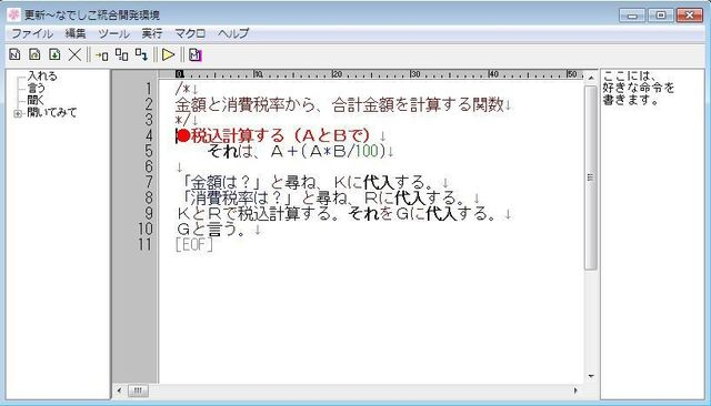 toku-ss-04.JPG