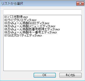 toku-ss-06.JPG