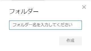 toku1809-03.JPG