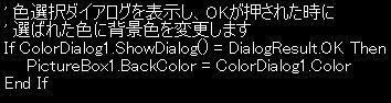 toku1904-c3.JPG