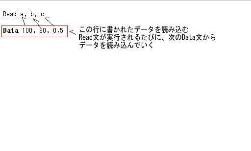 toku1905-02.JPG