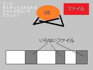 toku1907-02a.jpg