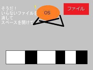 toku1907-02b.jpg
