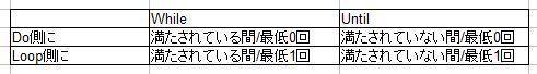 vb1911-z03.JPG