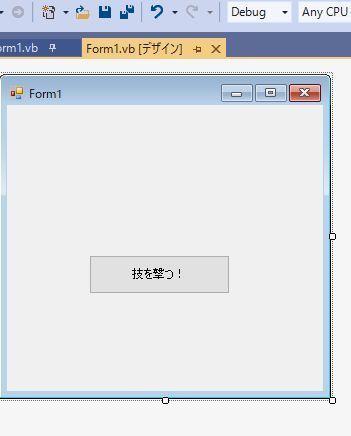 vb2005-02.JPG